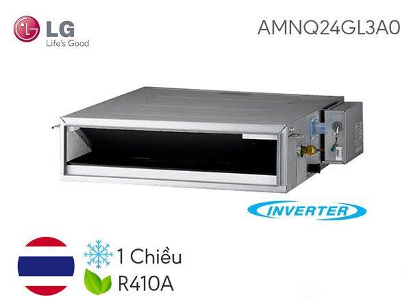 Mặt lạnh nối ống gió multi LG 24000BTU AMNQ24GL3A0 1 chiều inverter